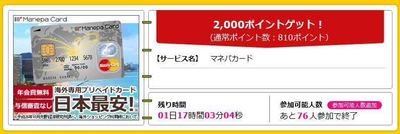 20151215185656