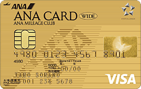 wide_gold_card