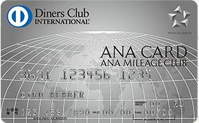 dinarscard1