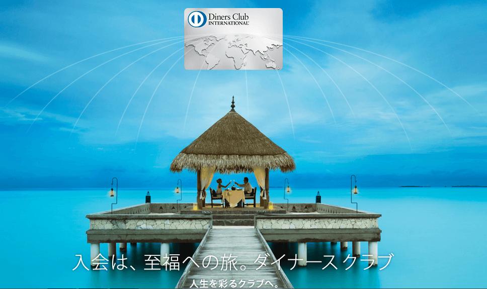 dinarscardtop