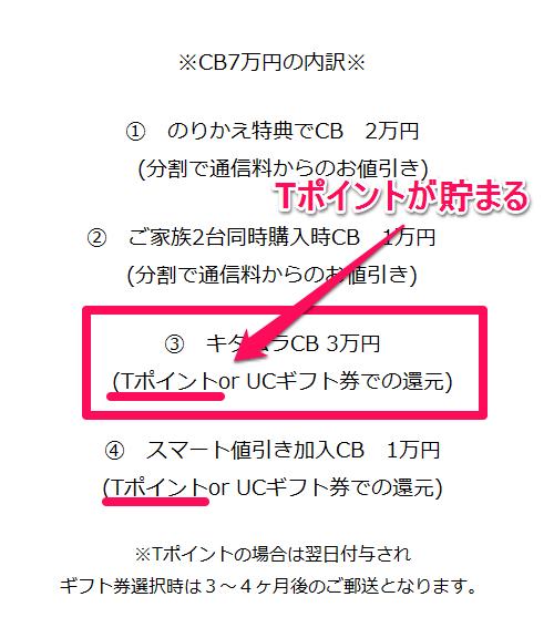 kitamura160108