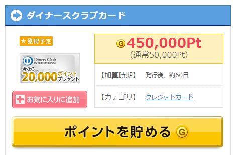 dinars450000_1