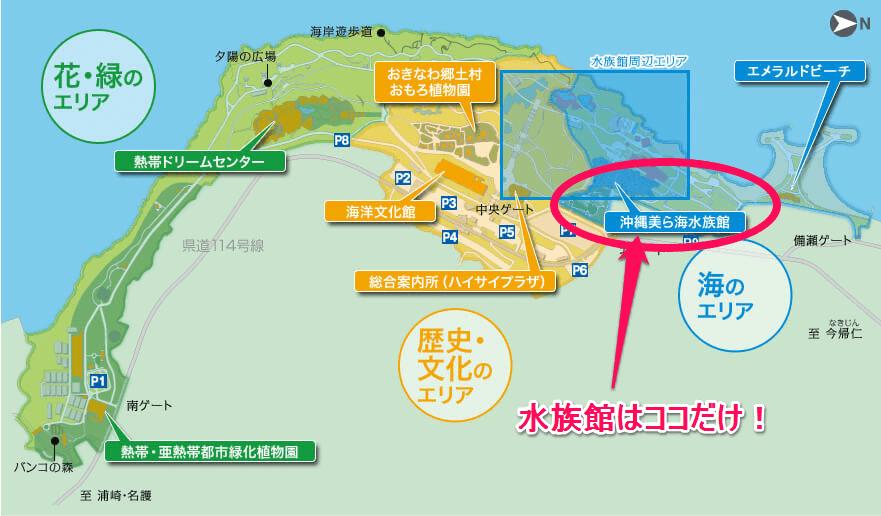 tyuraumimap